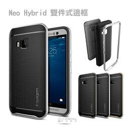 (送日本玻璃貼)韓國原裝 SGP HTC One M9 Neo Hybrid 雙件式邊框 手機保護殼 背蓋 保護套