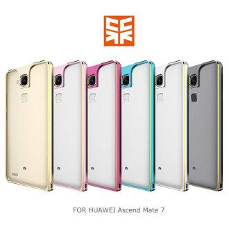 Case Cube HUAWEI Ascend Mate 7 媚眼 金屬邊框 保護殼 海馬扣設計 邊框包覆~斯瑪鋒科技~