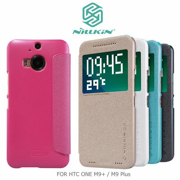 NILLKIN HTC ONE M9+/M9 Plus 星音勻皮套 保護套 保護殼 手機套 (M9不適用)~斯瑪鋒科技~