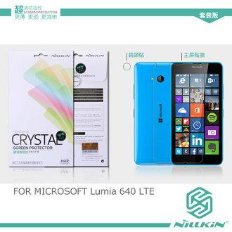 NILLKIN MICROSOFT Lumia 640 XL LTE 超清防指紋保護貼 附鏡頭貼~斯瑪鋒科技~