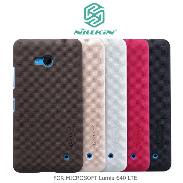 NILLKIN MICROSOFT Lumia 640 LTE 超級護盾保護 抗指紋磨砂硬