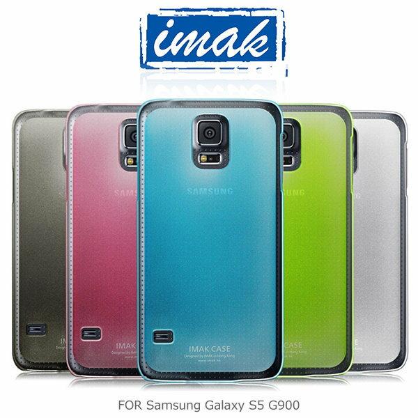~斯瑪鋒科技~IMAK Samsung Galaxy S5 G900 超薄0.7mm亮彩保護殼 透明殼 硬殼 保護套