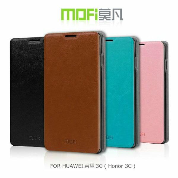 ~斯瑪鋒科技~MOFI 莫凡 HUAWEI 榮耀 3C Honor 3C 睿系列側翻皮套 保護套 手機套
