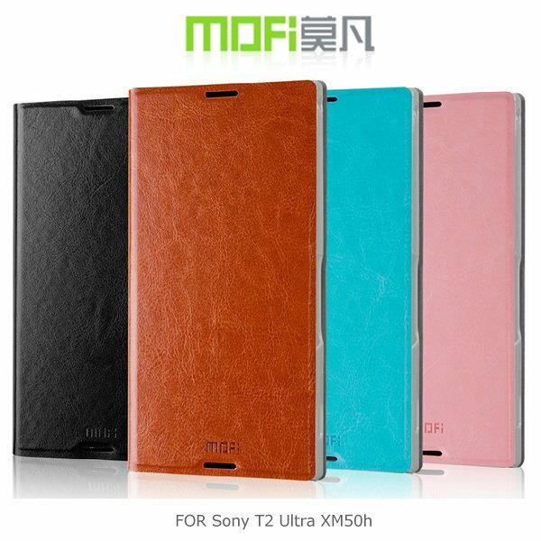 ~斯瑪鋒科技~MOFI 莫凡 Sony T2 Ultra XM50h 睿系列側翻皮套 可站立皮套 保護套