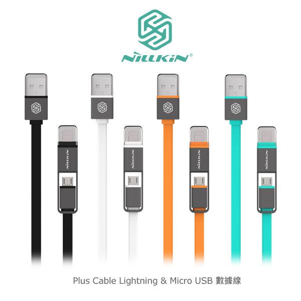 ^~斯瑪鋒科技^~NILLKIN Plus Cable Lightning   Micro