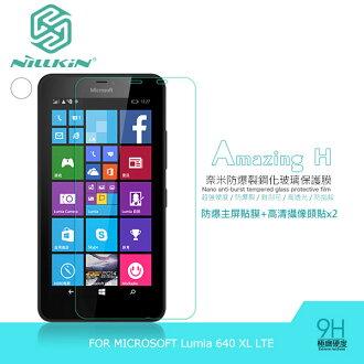 NILLKIN MICROSOFT Lumia 640 XL LTE Amazing H 防爆鋼化玻璃貼~斯瑪鋒科技~