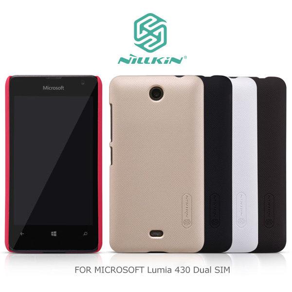 NILLKIN MICROSOFT Lumia 430 Dual SIM 超級護盾保護殼 硬殼~斯瑪鋒科技~