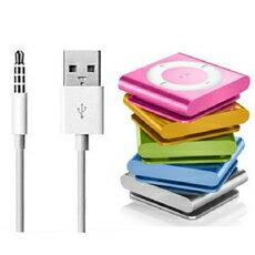 蘋果專用-Apple 蘋果 IPOD Shuffle 傳輸線 充電線 4/5/6代夾式MP3 USB充電器 (請注意充電頭的款式為3.5mm接頭才能使用)