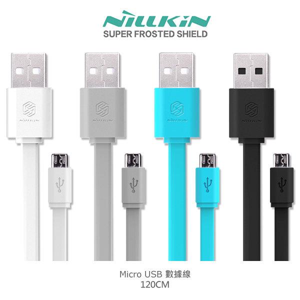 ~斯瑪鋒數位~NILLKIN Micro USB 數據線 5V/2A 1.2M 國際標準鍍錫銅線芯 可傳輸數據/充電