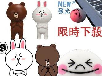 【超炫酷品】LINE APP 饅頭人 公仔 娃娃 熊大兔兔 16G 立體隨身輕巧隨身碟USB 獨家發售
