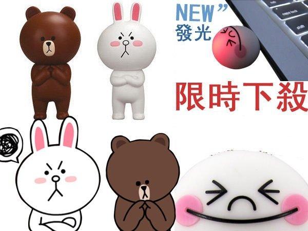 涉谷數位:【超炫酷品】LINEAPP饅頭人公仔娃娃熊大兔兔16G立體隨身輕巧隨身碟USB獨家發售