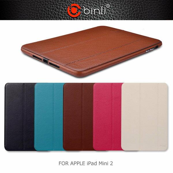 ~斯瑪鋒科技~BINLI APPLE iPad Mini 2 Retina 真皮三折皮套 可立皮套 保護殼 保護套 站立多角度皮套