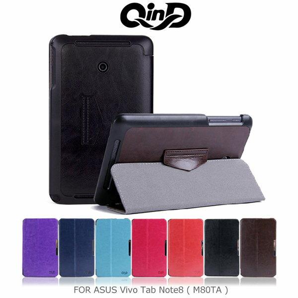 ~斯瑪鋒科技~QIND 勤大 ASUS Vivo Tab Note8 (M80TA) 可立式皮套 雙折皮套 保護套 保護殼