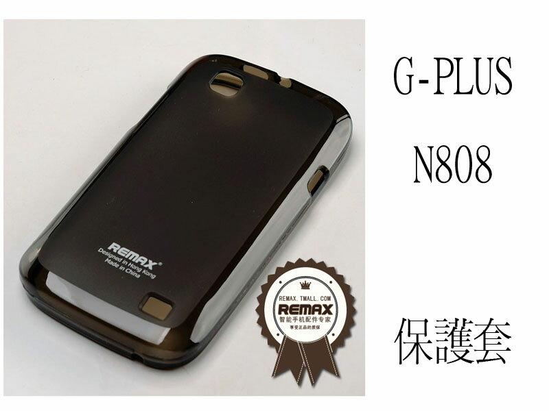 --斯瑪鋒數位--REMAX 金立 GPLUS N808 軟質保護殼 軟套 保護套