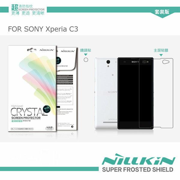 ^~斯瑪鋒科技^~ NILLKIN SONY Xperia C3 超清防指紋抗油汙保護貼^