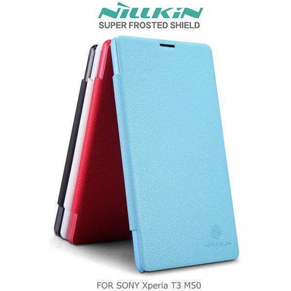 ~斯瑪鋒科技~ NILLKIN SONY Xperia T3 M50 新皮士鮮果系列超薄皮套 側翻 超級磁扣設計 (送草莓支架)