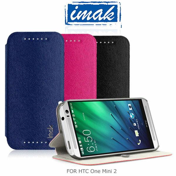 ~斯瑪鋒科技~IMAK HTC One Mini 2 樂系列皮套 (松鼠紋)可站立皮套 保護殼 保護套