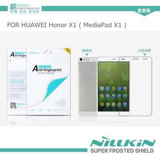 ~斯瑪鋒科技~ NILLKIN HUAWEI Honor X1 (MediaPad X1 ) 超清防指紋抗油汙保護貼 (含鏡頭貼套裝版)