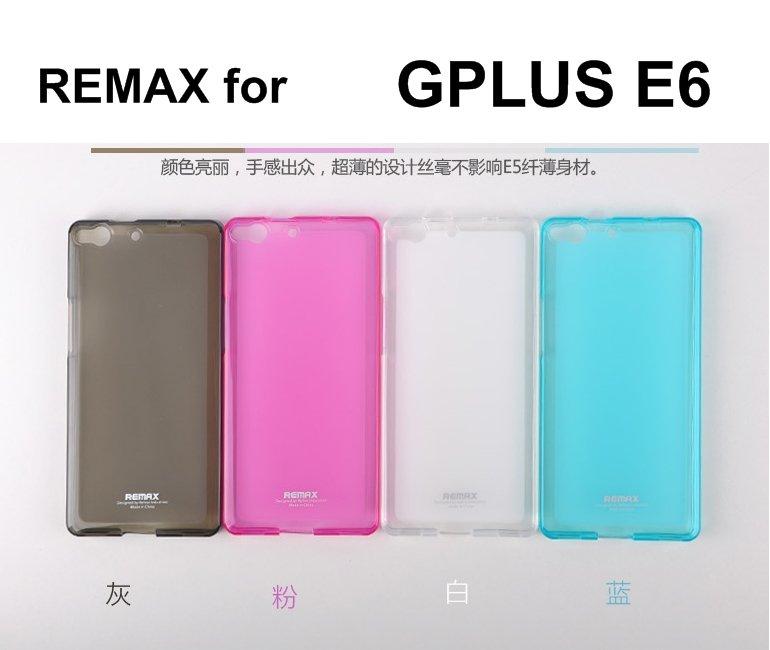 --斯瑪鋒數位--REMAX GPLUS E6 軟質磨砂保護殼 軟套 保護套