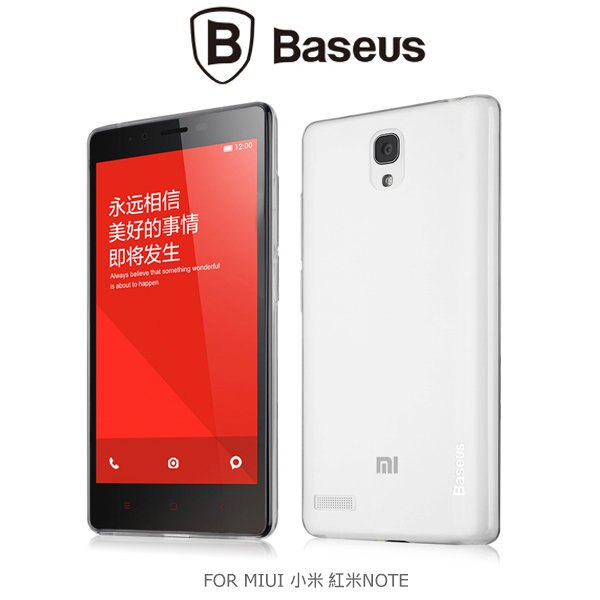 ~斯瑪鋒科技~BASEUS 倍思 MIUI Xiaomi 小米 紅米NOTE 逸透保護套 透明殼 保護套 保護殼