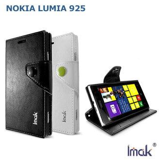 斯瑪鋒數位~ IMAK Nokia Lumia 925 天?R64紋側翻皮套 磁扣皮套 硬殼 保護套