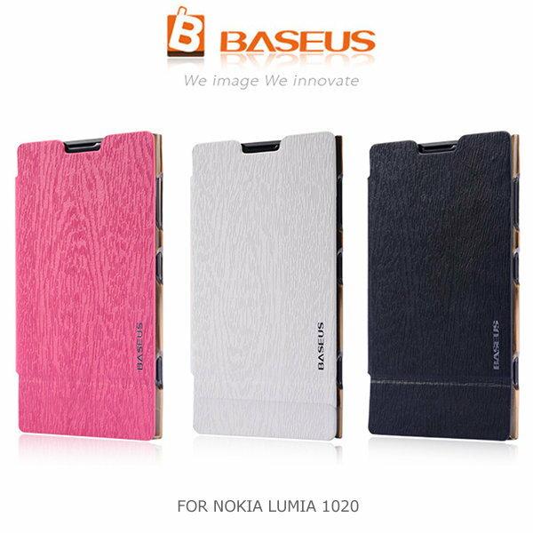 斯瑪鋒 ^~ BASEUS 倍思 Nokia Lumia 1020 森語側翻皮套 超薄皮套