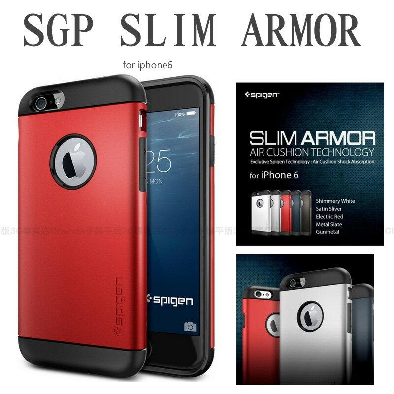 ^~斯瑪鋒科技^~SGP APPLE iphone6 ^(4.7吋^)Slim Armor