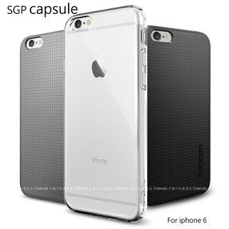 ~斯瑪鋒科技~SGP APPLE IPhone6 PLUS(5.5吋)Capsule 矽膠軟套 保護殼 保護套