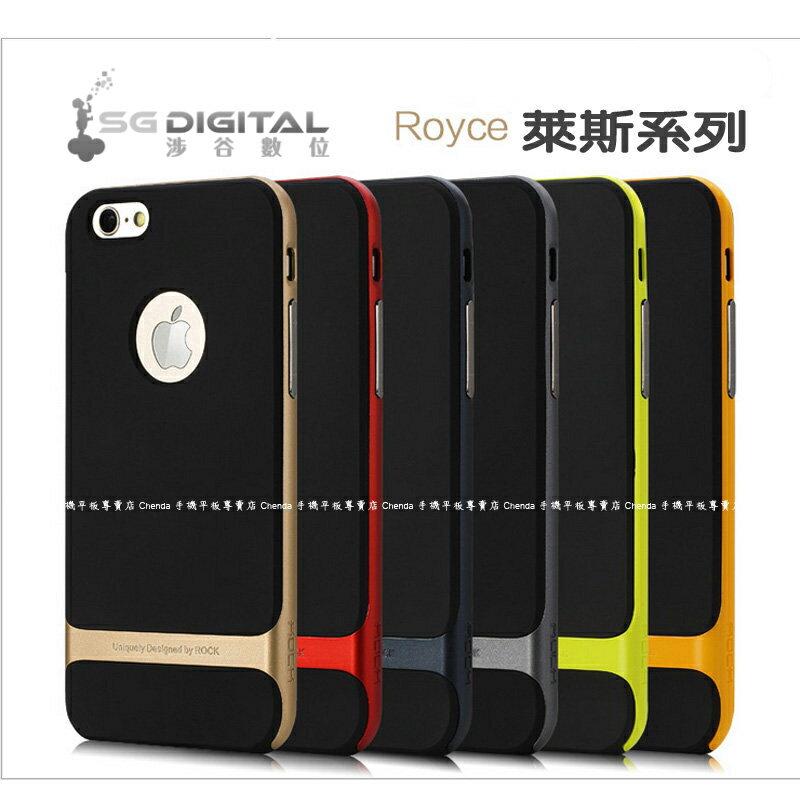 ^~斯瑪鋒科技^~RK萊斯 APPLE IPhone6^(4.7 5.5^)plus 三星
