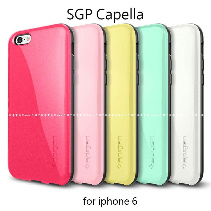 ~斯瑪鋒科技~SGP Apple iPhone 6 PLUS (5.5吋)Capella 雙層粉嫩殼(亮面烤漆) 保護殼 保護套