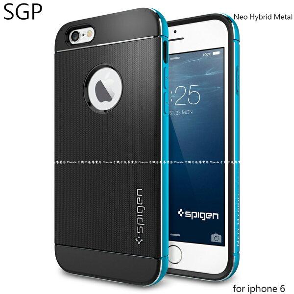 涉谷數位:~斯瑪鋒科技~SGPAPPLEIPHONE6(4.7吋)NeoHybridMetal雙層黑矽膠+邊框(圓孔)保護殼保護套
