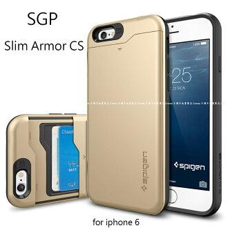 ~斯瑪鋒科技~SGP Apple iphone6 plus(5.5吋)Slim Armor CS 雙層霧面殼 保護殼 保護套