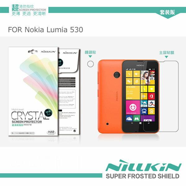 ~斯瑪鋒科技~NILLKIN Nokia Lumia 530 超清防指紋保護貼(含鏡頭貼套裝版)