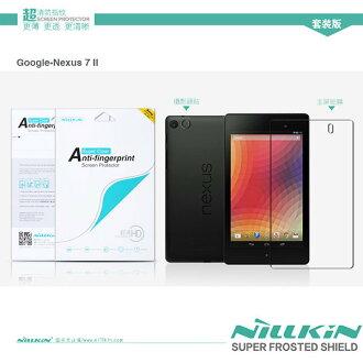 斯瑪鋒數位~ NILLKIN Google New Nexus 7 (2代) 超清防指紋抗油汙保護貼(含鏡頭貼套裝版)