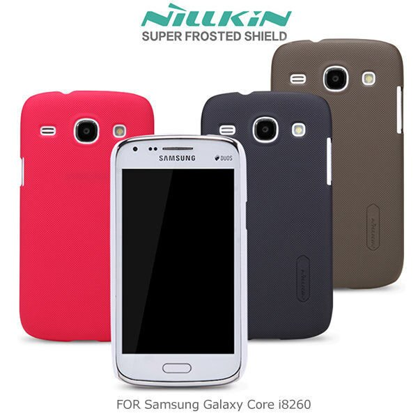 --斯瑪鋒數位--NILLKIN Samsung i8260 Galaxy Core 超級護盾硬質保護殼 磨砂硬殼 抗指紋保護套