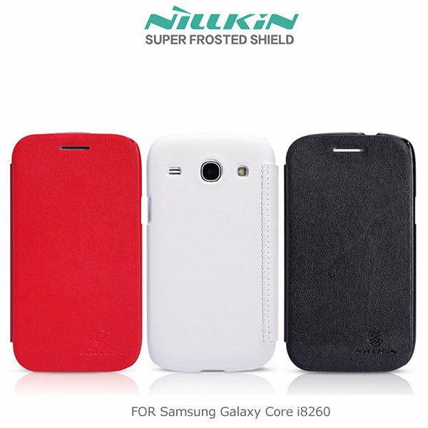 --斯瑪鋒數位--NILLKIN Samsung i8260 Galaxy Core 新皮士型格系列超薄皮套 保護套