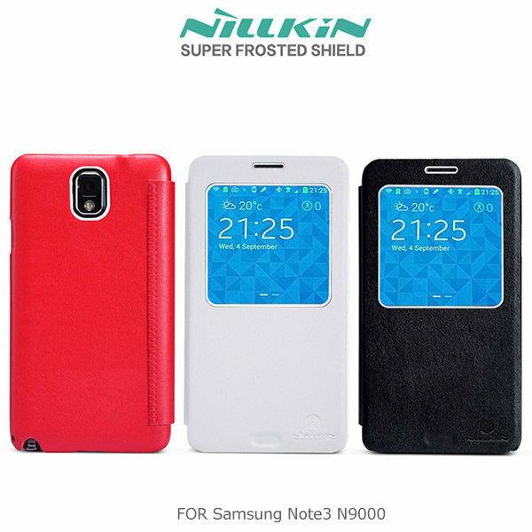 --斯瑪鋒數位--NILLKIN Samsung N9000 Galaxy Note 3 新皮士型格系列 多功能來電顯示皮套 側翻皮套