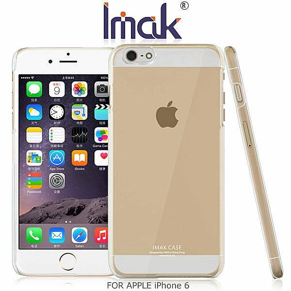 ^~斯瑪鋒科技^~IMAK APPLE iPhone 6 4.7吋 羽翼水晶保護殼 透明保