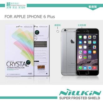 ~斯瑪鋒科技~NILLKIN APPLE iPhone 6 Plus 5.5吋 超清防指紋保護貼(含鏡頭貼套裝版)