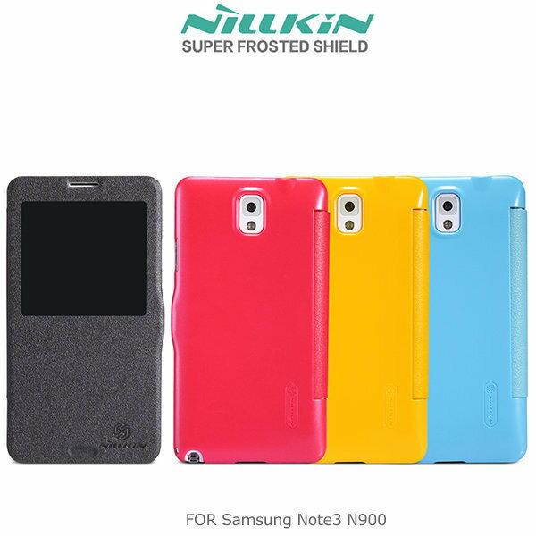 --斯瑪鋒數位--NILLKIN Samsung N900 Galaxy Note 3 新皮士鮮果系列超薄皮套 home鍵接聽皮套