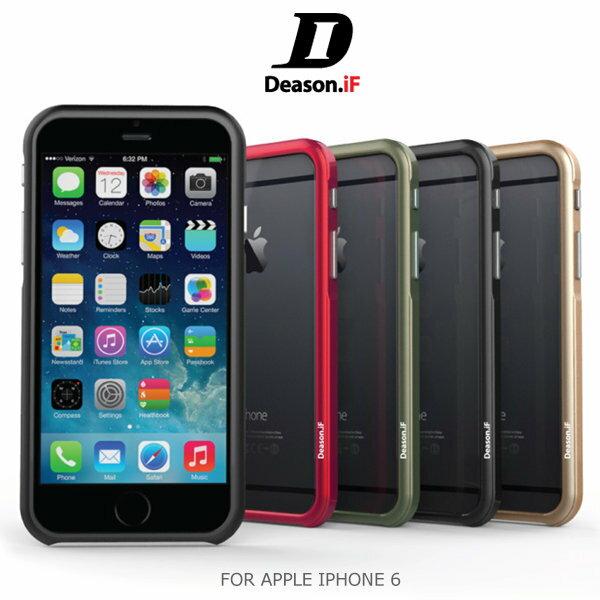 ~斯瑪鋒科技~免運 Deason.iF APPLE IPHONE 6 4.7吋 磁扣邊框 按鍵免安裝