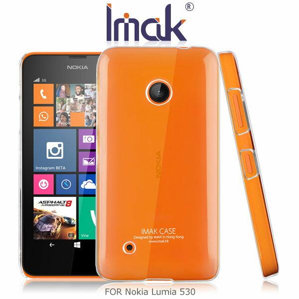 ^~斯瑪鋒科技^~IMAK Nokia Lumia 530 羽翼II水晶保護殼 加強耐磨版