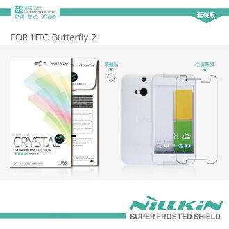 ~斯瑪鋒科技~NILLKIN HTC Butterfly 2 超清防指紋保護貼(含鏡頭貼套裝版)