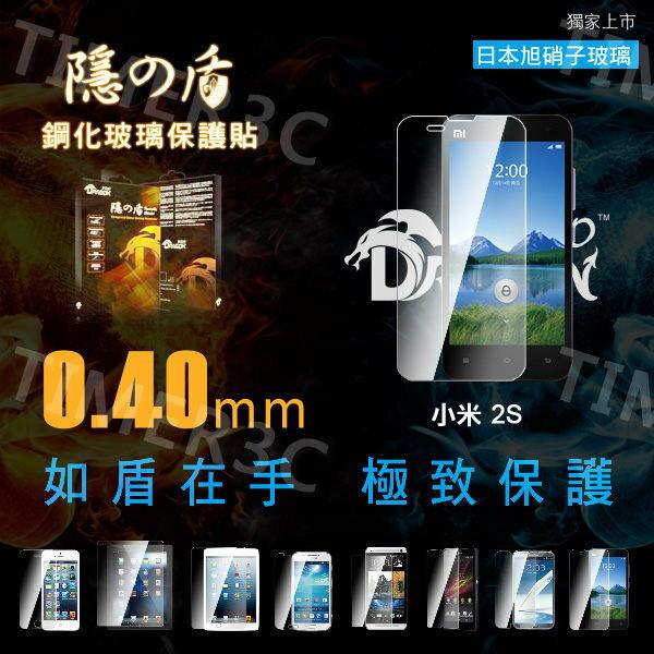 --斯瑪鋒數位--DragonPro 隱之盾 鋼化玻璃保護貼-iPhone5系列