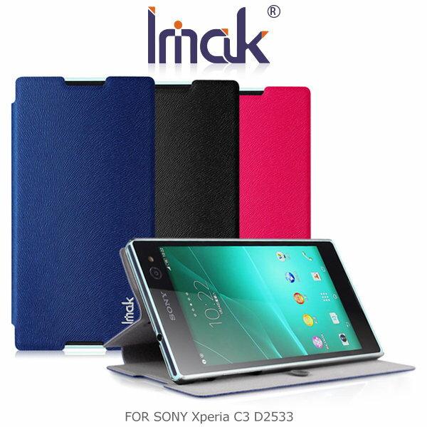 ~斯瑪鋒科技~ IMAK SONY Xperia C3 D2533 樂系列皮套 (松鼠紋)可站立皮套 保護殼 保護套