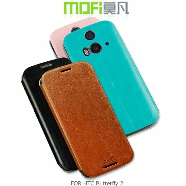 ~斯瑪鋒科技~MOFI 莫凡 HTC Butterfly 2 睿系列側翻皮 可立皮套 保護殼 保護套