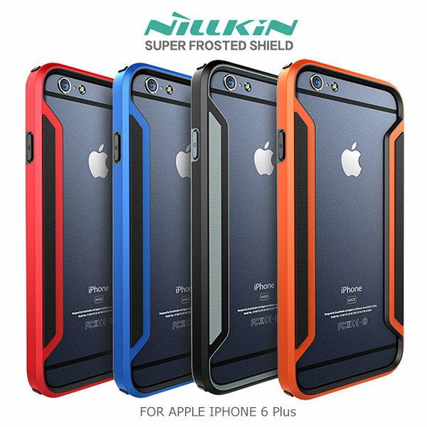 ~斯瑪鋒科技~NILLKIN APPLE iPhone 6 Plus 5.5吋 護甲系列雙料邊框 防撞外框 保護殼 保護框