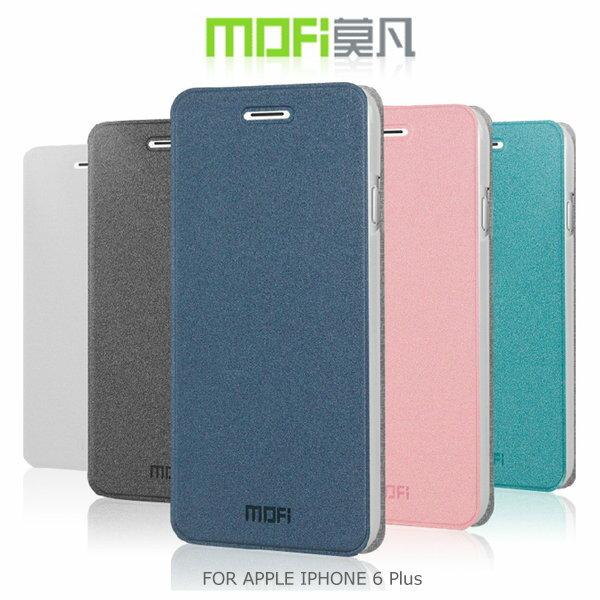 ~斯瑪鋒科技~涉谷 ~ MOFI 莫凡 MOFI APPLE IPHONE 6 Plus