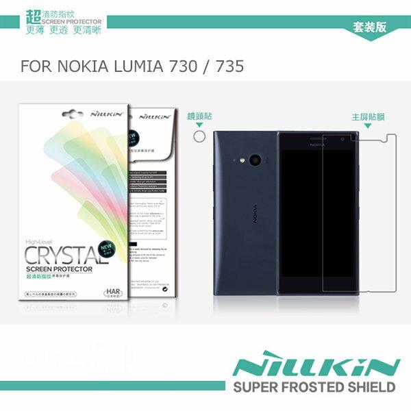 ~斯瑪鋒科技~ NILLKIN NOKIA LUMIA 730/735 超清防指紋保護貼(含鏡頭貼套裝版)