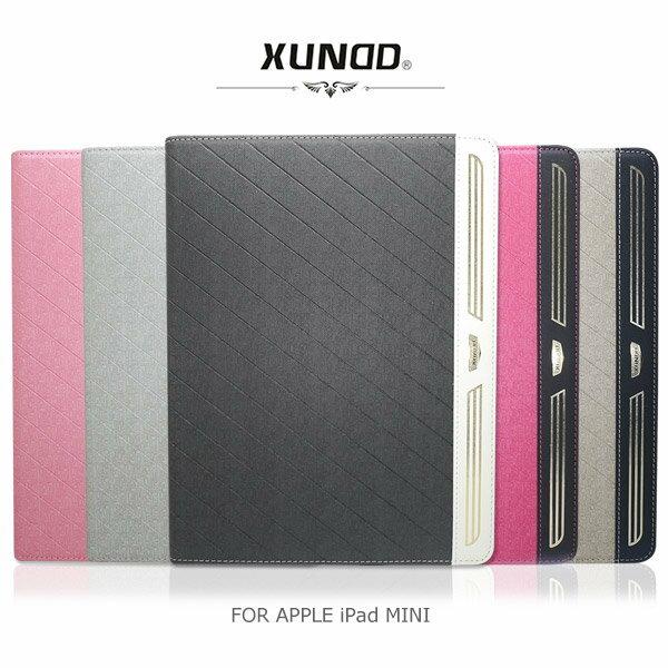 XUNDD 訊迪 APPLE iPad MINI 2 RETINA 香蕉系列可立皮套 磁吸皮套 保護殼 ~斯瑪鋒科技~